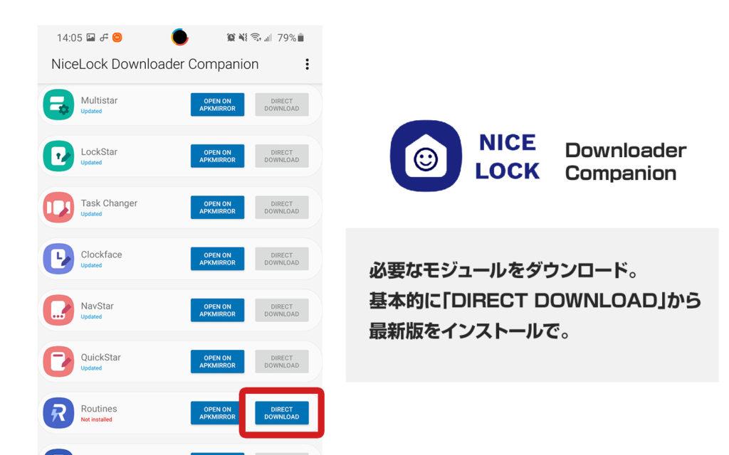 NiceLock Downloader Companion