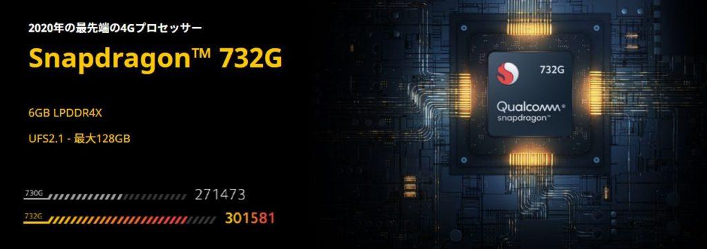 SD732G