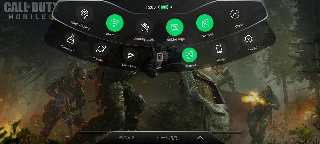 SharkSpaceゲーム中の画面