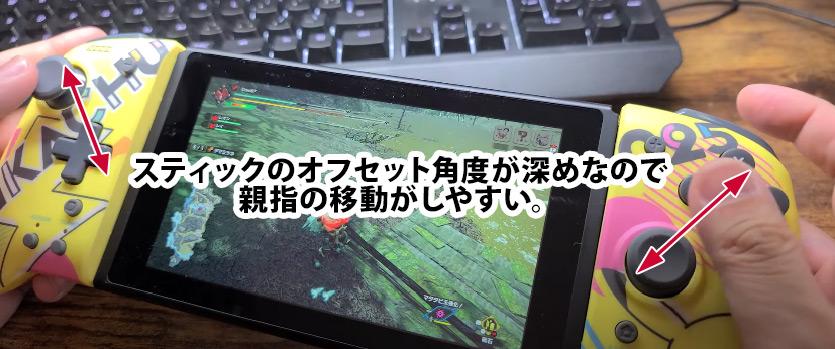 グリップコントローラー for Nintendo Switch  HORI