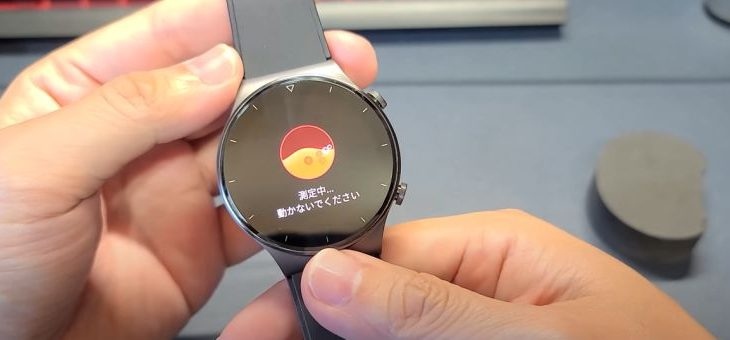Huawei Watch GT2 PRO 血中酸素濃度(SpO2)の復活