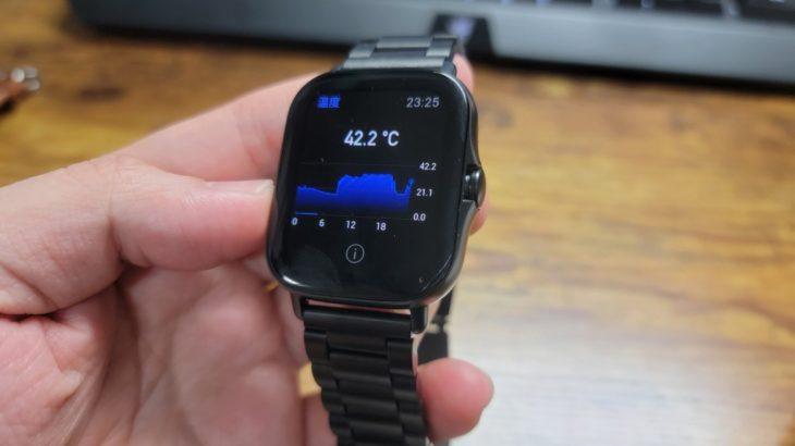 手頃な価格になったAmazfit GTS2e 体温測定対応 バッテリー持ちは本当なのか?!