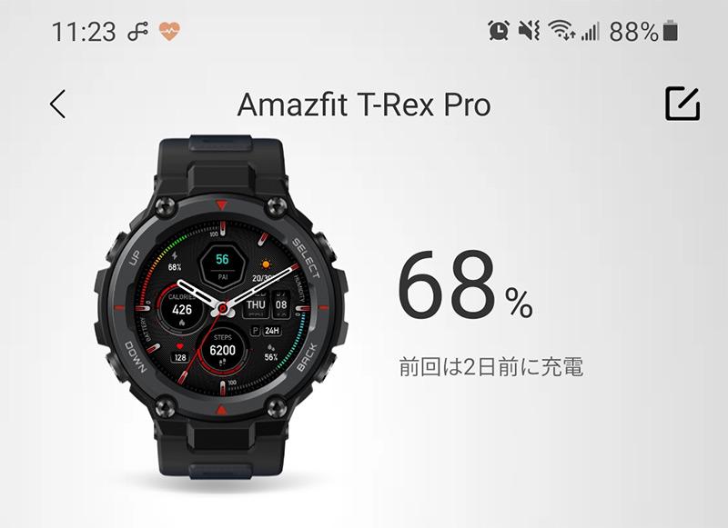 Amazfit T-Rex Pro バッテリー持ちについて