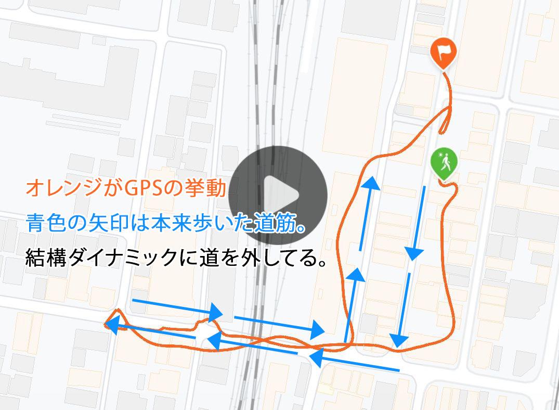 GPS精度について