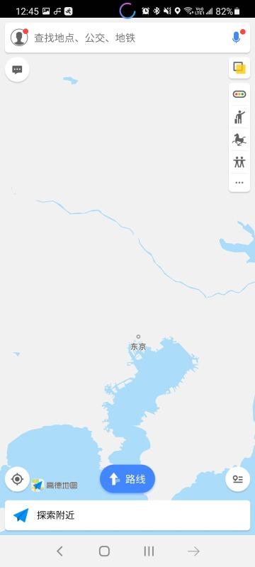 高徳地図は日本で使えない