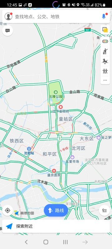 高徳地図 中国限定
