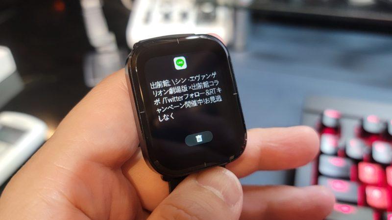 Mibro Color 日本語通知対応