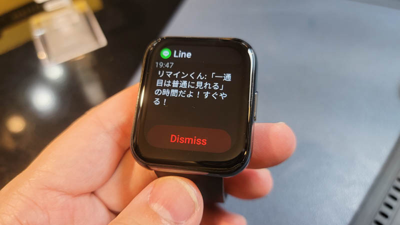 日本語通知