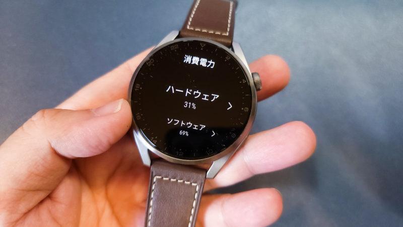 Huawei Watch3 PROバッテリー性能