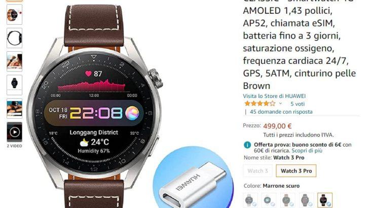 Huawei Watch3Proはどこで買える?! EU圏Amazonが最安値!その他サイトはいくらで売ってる?(2021年7月現在)