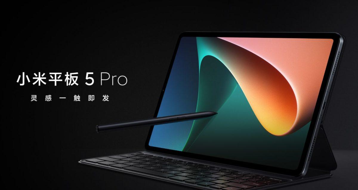 Xiaomi Mi Pad5 Pro