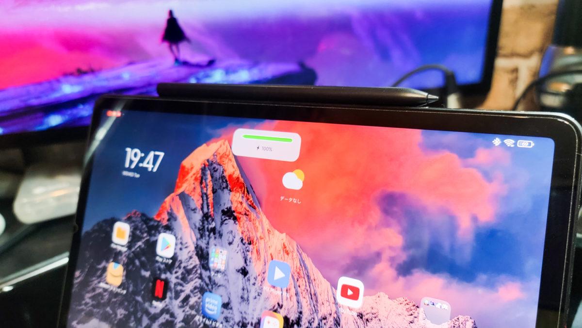 Xiaomi Pad 5 スタイラス充電方法